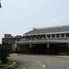 Lyudao Airport