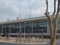 Taizhou Railway Station