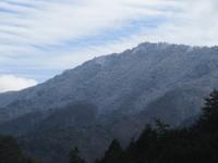 Mount Takami