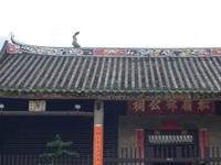 Tang Chung Ling Ancestral Hall