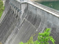 Tateiwa Dam