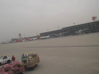 Inside Of Xi'an Xianyang International Airport