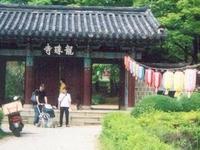 Yongjusa
