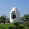 The Egg In Sant Antoni