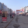 Songyuan City