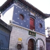 Jinan Great Southern Mosque