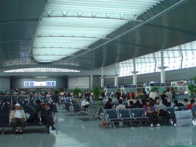 Tianjin Railway Station