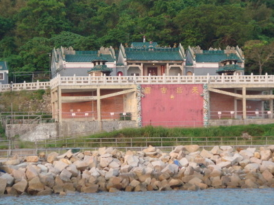 Tin Hau Temple In Joss House Bay