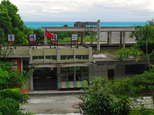 Chongde Station