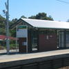 Seaforth Railway Station