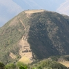Truncated Hill Top At Choquequirao