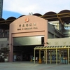 Tsing Yi Swimming Pool