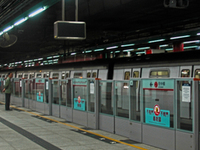 Tsuen Wan Station