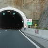 Grič Tunnel