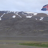 Tungnafellsjokull And Icelandic Flag