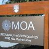 UBC MOA Sign