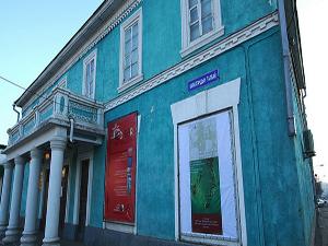 The Zanabazar Fine Arts Museum