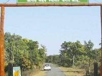 Umred Karhandla Wildlife Sanctuary