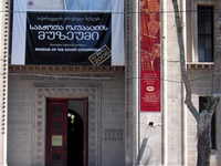 Museo de la Ocupación Soviética