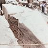Obelisco Inacabado