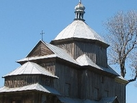 Uniate Church of St Nicholas