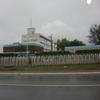 University Hospital Complex Of Bouake