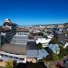 University Of Otago @ Dunedin - Otago NZ