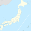 Uozu Is Located In Japan