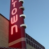 Uptown Theatre Night