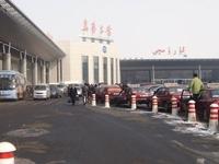 Urumqi Diwopu Intl. Airport