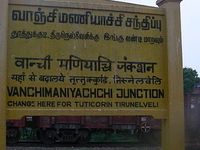 Vanchi Maniyachi