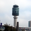 Vancouver Airport Tower