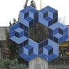 Vasarely Museum - Budapest Sculpture