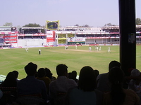 Vidarbha Cricket Association Ground