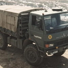 Vehicle Factory Jabalpur
