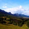 Veliki-i-Mali Mountain