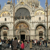 The West Facade Of St Mark's Basilica