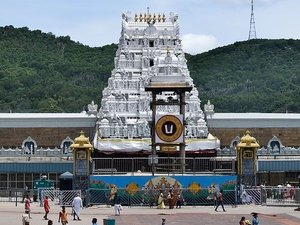 Tirupati Holiday Package Photos