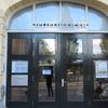 The Entrance To The Verzetsmuseum