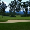 Vestavia Country Club