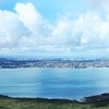 View Auckland From Rangitoto NZ