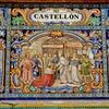 View Castellon Mural At Plaza De Espana - Seville Andalusia