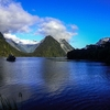 View Milford Sound - Southland NZ