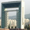 View Of Happiness Gate From The Sea