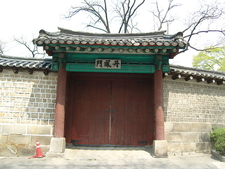 View Of Seonjeongjeon