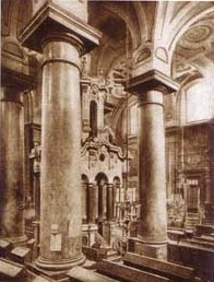 Great Synagogue Of Vilna Interior