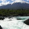 Petrohue Waterfalls