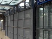 Valimo Railway Station