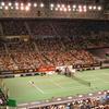 Hisense Arena Interior With Roof Closed