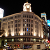Ginza Wako At Night